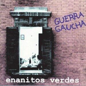 Los Enanitos Verdes 歌手頭像