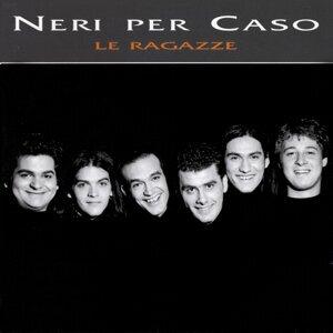 Neri Per Caso 歌手頭像