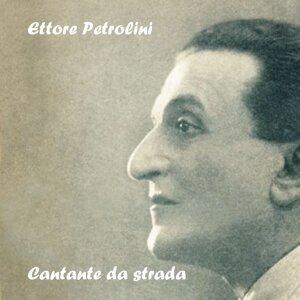 Ettore Petrolini 歌手頭像