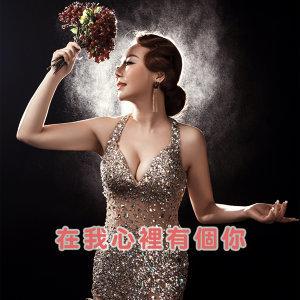 陳美惠 歌手頭像