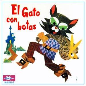 El Gato con botas 歌手頭像