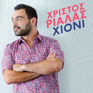 Christos Rialas 歌手頭像