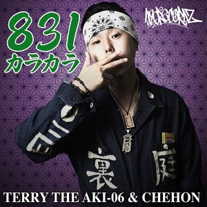 TERRY THE AKI-06 & CHEHON 歌手頭像