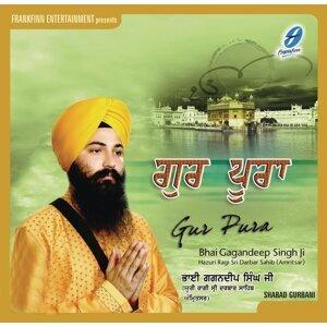 Bhai Gagandeep Singh