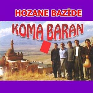 Koma Baran 歌手頭像