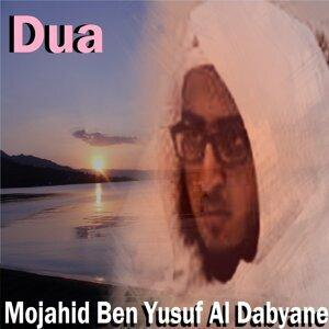 Mojahid Ben Yusuf Al Dabyane 歌手頭像