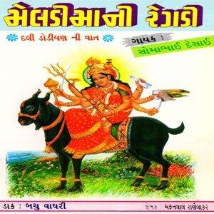 Somabhai Desai 歌手頭像