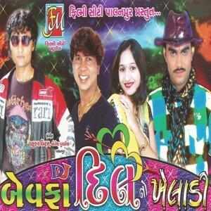 Jignesh Kaviraj, Abhita Patel 歌手頭像