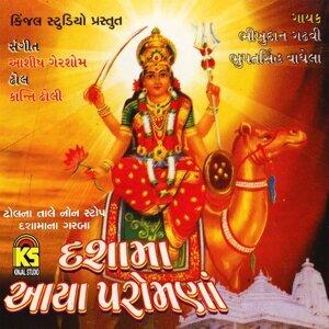 Bhikudan Ghadhavi, Bhupatsingh Vaghela 歌手頭像