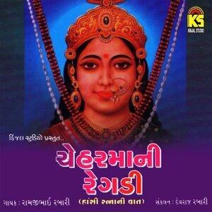 Ramjibhai Desai 歌手頭像