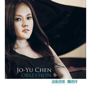 Jo-Yu Chen (陳若玗) 歌手頭像
