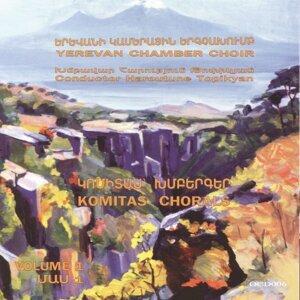 Yerevan Chamber Choir, Haroutune Topikyan 歌手頭像