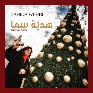 Jahida Wehbé 歌手頭像