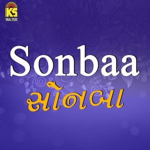 Jogaji Thakor, Gita Barot 歌手頭像