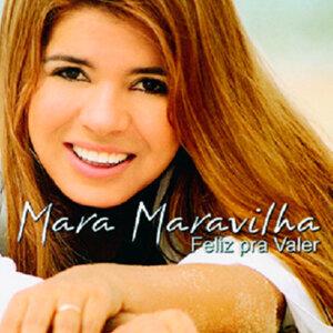 Mara Maravilha 歌手頭像