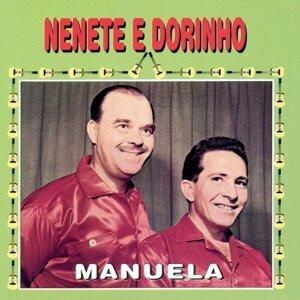 Nenete E Dorinho 歌手頭像