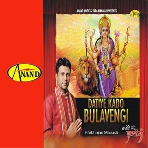 Harbhajan Manauli 歌手頭像