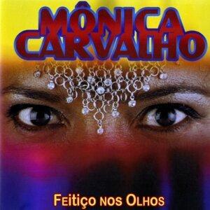 Mônica Carvalho 歌手頭像