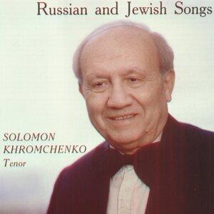 Solomon Khromchenko 歌手頭像
