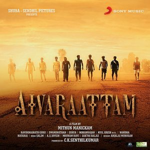 Swaminathan 歌手頭像