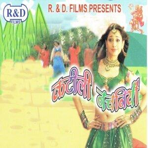Guddu Raja , Bijesh, Umesh Lakshman 歌手頭像