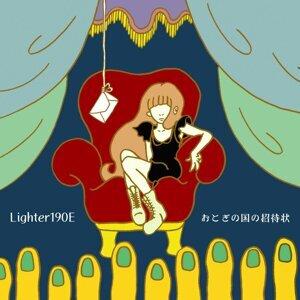 Lighter190E