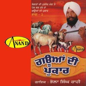 Bhola Singh Rahi 歌手頭像