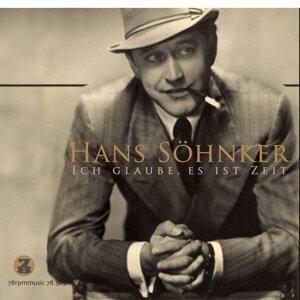 Hans Söhnker 歌手頭像