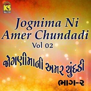 Bikhudan Ghadhvi, Bhupatsingh Vaghela 歌手頭像