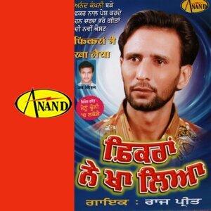Raj Preet 歌手頭像