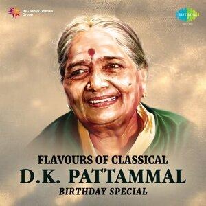 D. K. Pattammal 歌手頭像