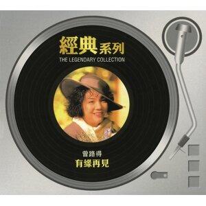 Ruth Chen 歌手頭像