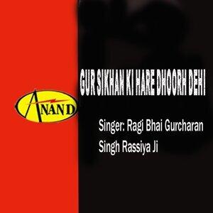 Ragi Bhai Gurcharan Singh Rassiya Ji 歌手頭像