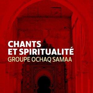Groupe Ochaq Samaa 歌手頭像