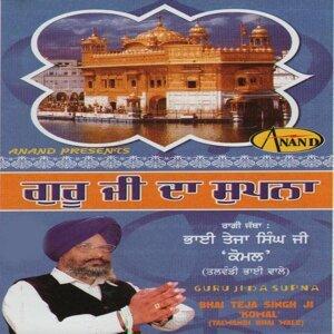 Bhai Teja Singh Ji Komal 歌手頭像