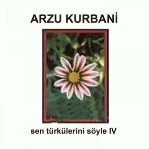 Arzov Kurbani 歌手頭像