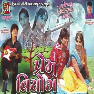 Lalit Prajapati 歌手頭像