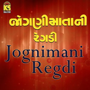 Bhagvan Talja Desai, Amrut Lalbhai Desai 歌手頭像