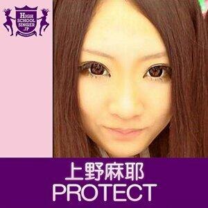 上野麻耶 歌手頭像