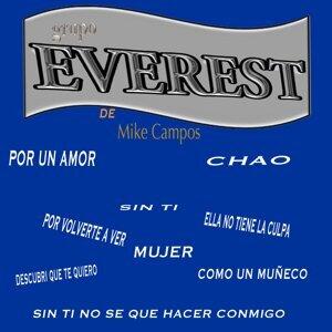 Grupo Everest De Mike Campos 歌手頭像