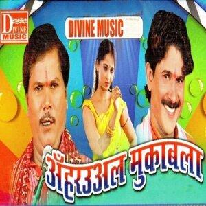 Vijendra Giri, Tapeshwar Chauhan 歌手頭像