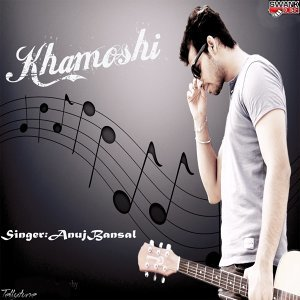 Anuj Bansal 歌手頭像