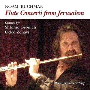 Noam Buchman