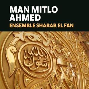 Ensemble Shabab El Fan 歌手頭像