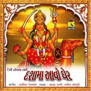 Sharvan Dabhi, Ramila Solanki 歌手頭像