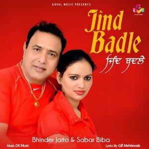 Bhinder Jaito, Sabar Biba 歌手頭像