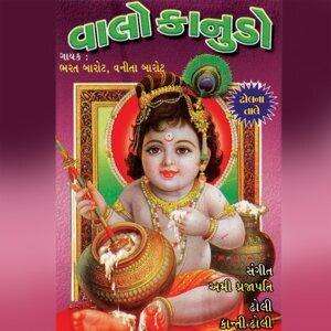 Bharat Barot, Vanita Barot 歌手頭像