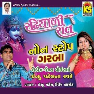 Indu Patel, Shailesh Barot 歌手頭像