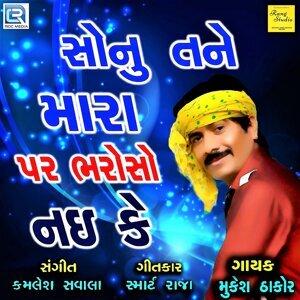 Mukesh Thakor 歌手頭像