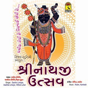 Sachin Limaye, Aashita Limaye, Vitthal Luhar 歌手頭像